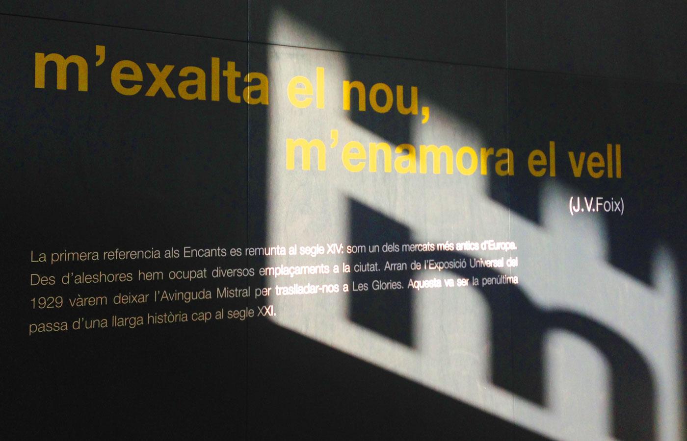 bcn-encants-nous-glories-barcelona-exposicio-disseny-creartiva