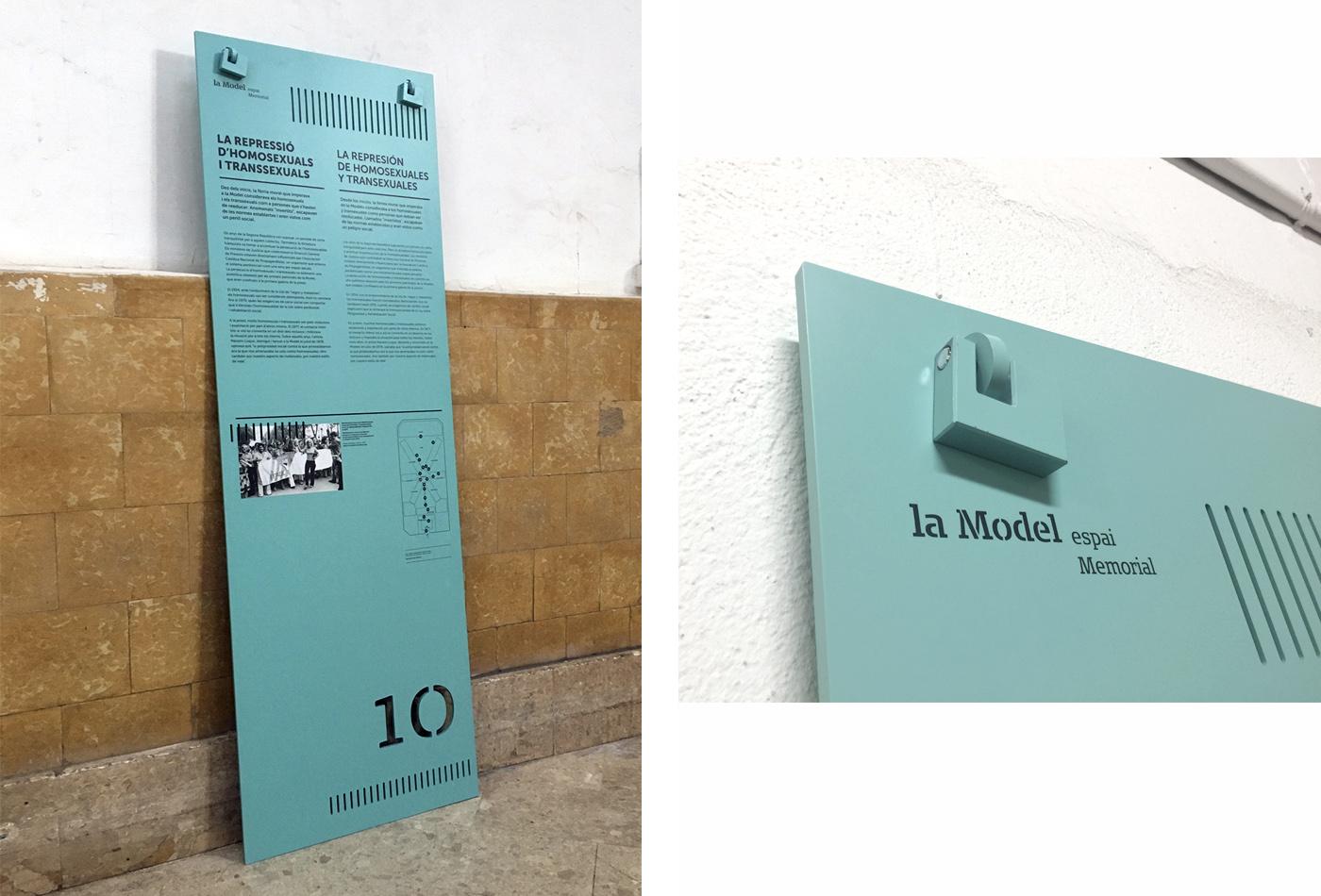 la modelo espacio memorial